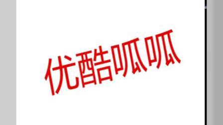 废柴兄弟4第7集