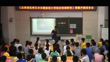 人美版小学六年级美术下册7.用各种材料制版-黄老师配视频课件教案