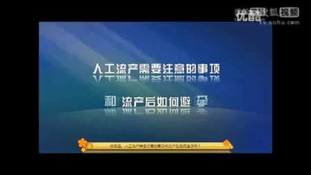 杭州人流医院地址-人流手术全过程-杭州广仁医院