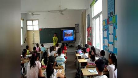 人美版小学四年级美术下册4材质的美-叶老师配视频课件教案