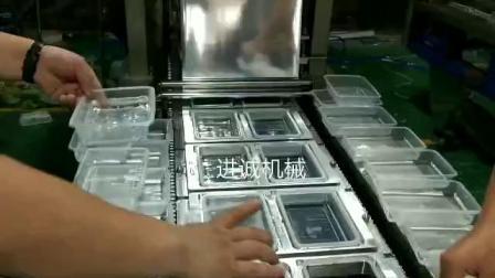 辽宁一出二盒子绿豆糕盒子封口机,绿豆糕月饼封口设备操作视频~绿豆糕包装机