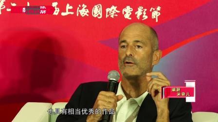 影视头条 第一季 好莱坞编剧沙龙干货放送 开启中国电影编剧新时代