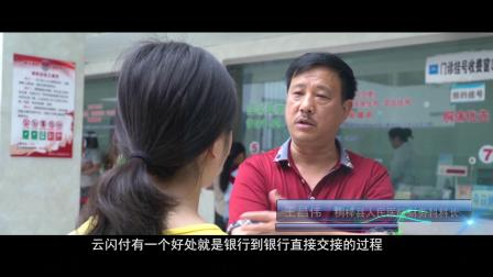 微纪录片《初心》讲述中国人民银行桐梓县支行为民服务故事