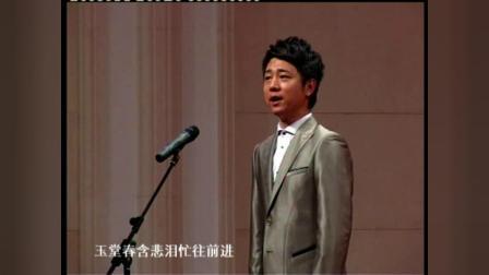 宋士芳音乐会刘铮演唱女起解