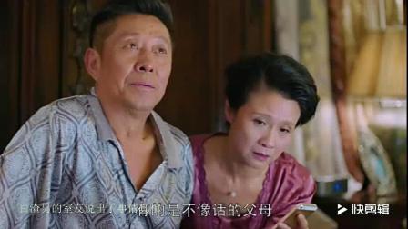 欢乐颂第34集-电视剧-高清正版视频-爱奇艺5