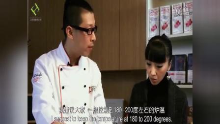 烤箱如何制作蛋糕_翻糖蛋糕培训学校_哈尔滨学做蛋糕