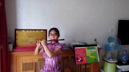 笛子独奏:《鄂尔多斯的春天》学生:孙璐