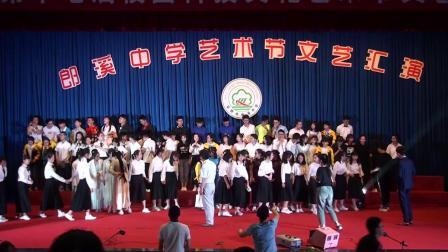 郎溪中学第十七届校园文化艺术节26合影