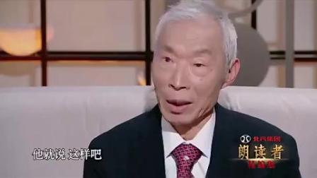 朗读者 香港回归内幕爆料为争1秒谈判16轮