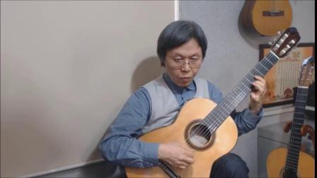 古典吉他 Schottish Choro ヴィラロボス Villa Lobos 石田 忠