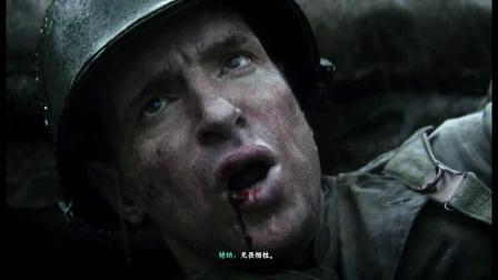 【使命召唤14:二战】最伤感部分。