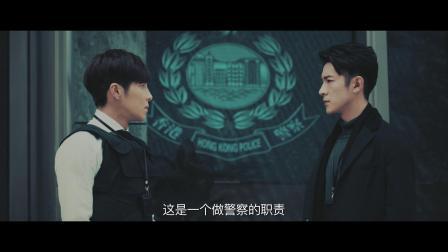 《S.C.I.谜案集》首曝片花 6月26日全网独播