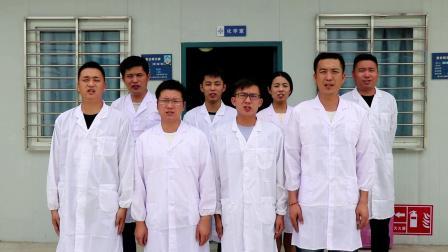 试验室危险化学药品灼伤安全处置演练