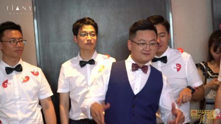 沈阳太阳狮万丽酒店 · 2018.6.23   婚礼即日快剪