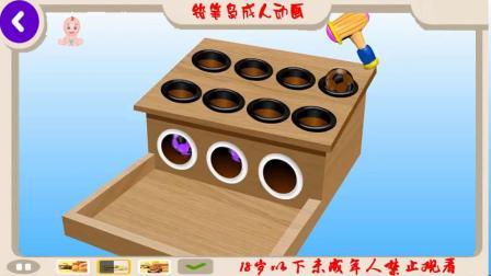 儿童用木槌学习玩具颜色儿童彩色学习视频