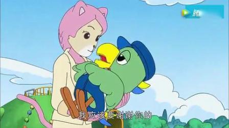 可爱巧虎岛系列: 桃乐比暴露了妙妙的行踪, 妈妈就追着它不放