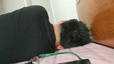 睡觉打呼噜的声音!!!!