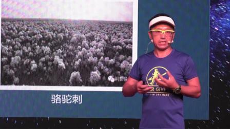 我的中国超马之梦:赵紫玉老师@TEDxQuanzhou2018 未来的你