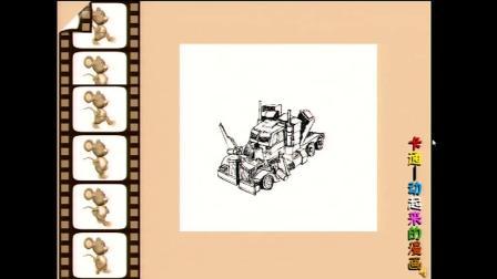 人美版小学五年级美术下册第11课:动漫——动起来的漫画-闫老师公开优质课(配视频课件教案)
