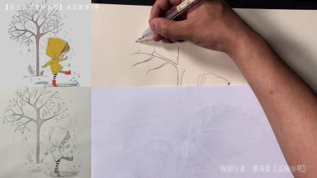 【史上最强画画教学】速写篇第一季04集 蔡海晨素描工作室出品