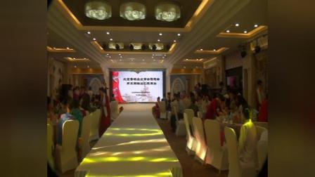 现场直播:北京晋城企业商会旗袍会第五期结业汇报演出[江改银报道]M2U05098