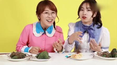 《小伶玩具》端午节特辑, 汉堡粽子vs芒果粽子, 哪个更好吃呢