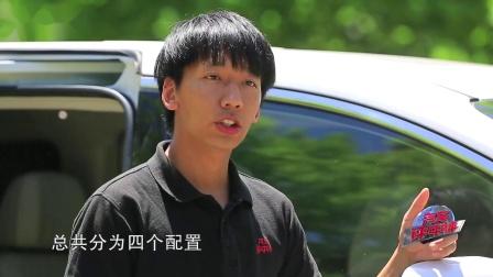 汽车评中评42评:广汽传祺GM8深度测评!