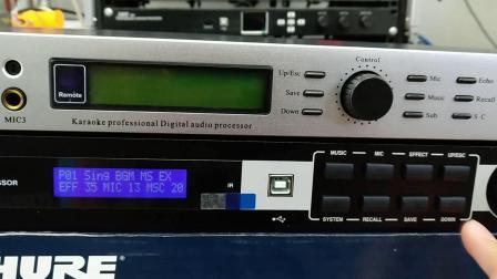 JBL KX180数字效果器音乐话筒初始音量及高通设置 鲁班调音