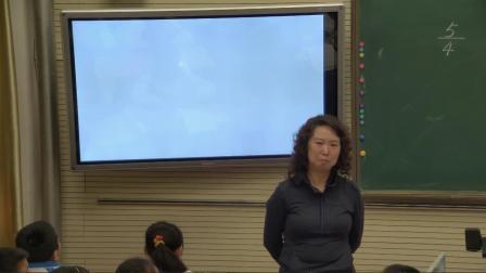人教版小学五年级数学下册4分数的意义和性质真分数和假分数-姚老师优质公开课配视频课件教案