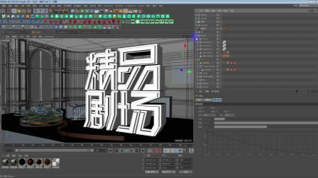 CG影视【精品剧场】早间节目包装片头制作-C4D