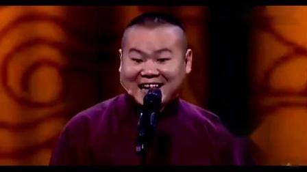 岳云鹏这忽悠智商真是高,刘能孙立荣《招标》笑翻天!