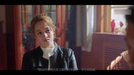 《爱情的边疆》第四十八集 宋绍山不顾自身安危执意报仇,文文深受感动主动关怀