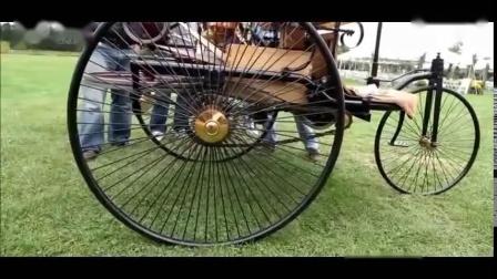 1886年奔驰发明的第一辆汽车