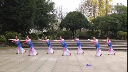 北雀舞之韵梅花引表演团队版