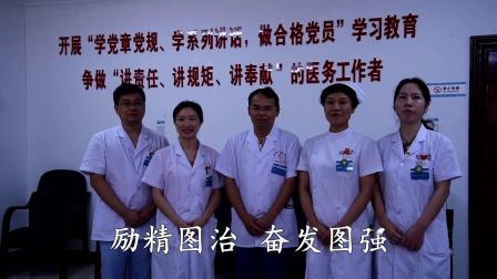 当阳市人民医院纪念建党97周年各支部送祝福!