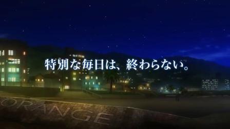 蓝海少女 第二季 PV1