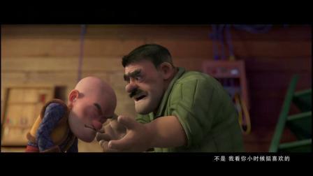 赵英俊《世上只有爸爸好》MV - 动漫电影《熊出没·变形记》片尾曲