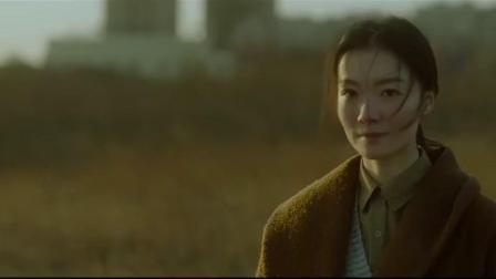 电影《桃源》全网首发先导预告片