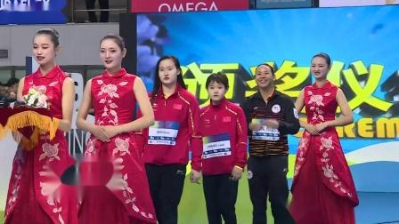FINA武汉跳水世界杯-女子10米台颁奖典礼