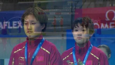 FINA武汉跳水世界杯-女双10米台,男子3米板颁奖典礼