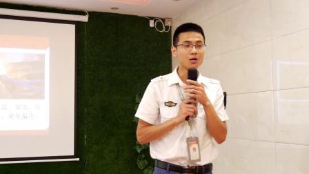 2018-06-20隆回县金娃娃幼儿园消防知识讲座
