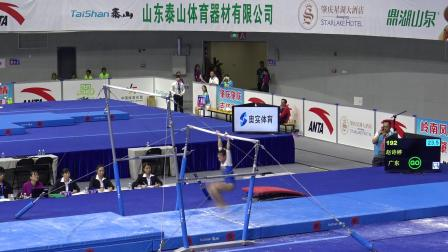 赵诗婷 - Zhao Shiting (广东) UB TQ 2018全国体操锦标赛,肇庆