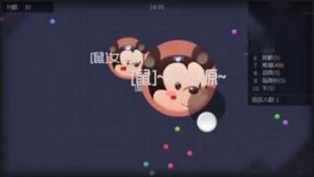 我在【屌德斯解说】 球球大作战三人爆笑合作试玩 (小源&小熙&屌德斯)截了一段小视频