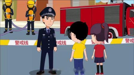 消防知识二