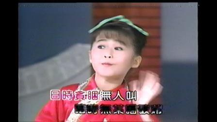 卓依婷VS郑怡萍-02-桃花过渡【VHS超清版】