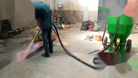 青岛恒林集团: 无尘喷砂机工作视频