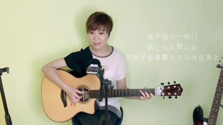 《月牙儿》-桔子吉他弹唱