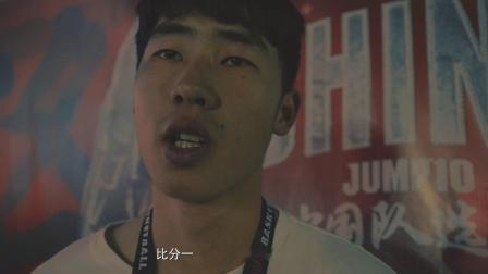 2018 JUMP10 中国队选拔洛阳站 纪录片