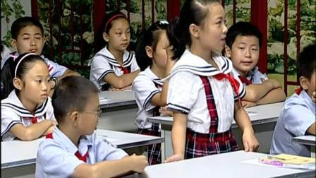 人教版小学数学四年级下册2观察物体-蒋老师公开优质课配视频课件教案