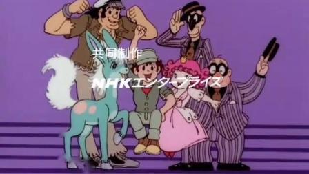 青色杜马1989片尾曲